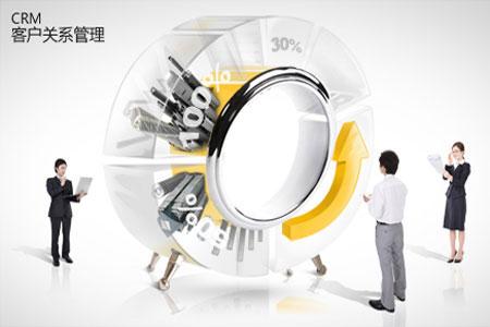 广州趣拓维护客户关系成长拓展课程