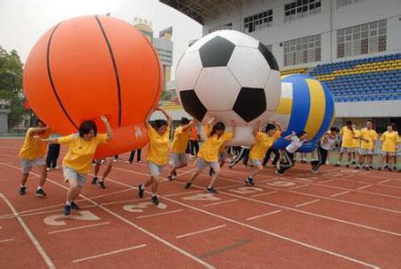 广州企业趣味运动会