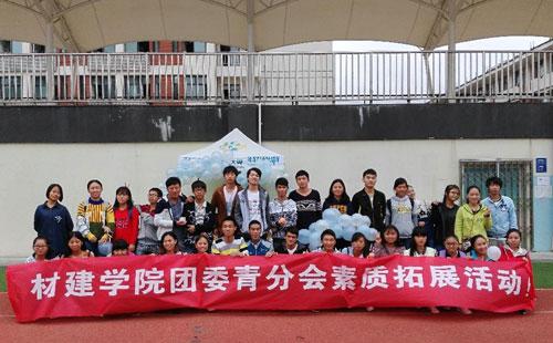 广州趣拓学生综合素质拓展训练课程