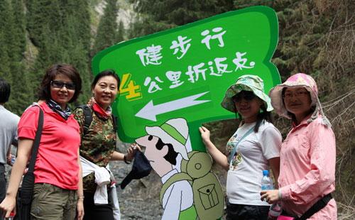 广州趣拓拓展训练之健步行