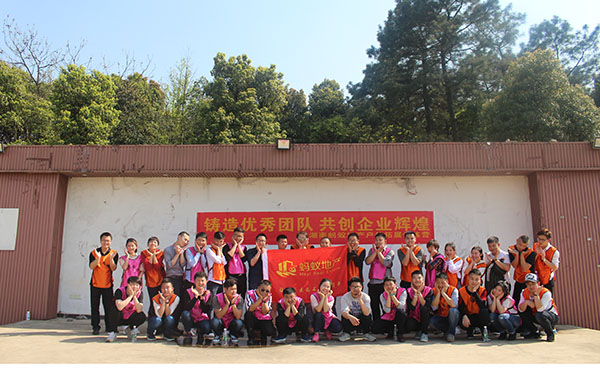 广州蚂蚁地产2020拓展训练营圆满成功