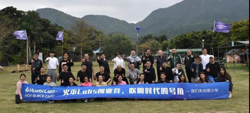 【活动回顾】深圳链星火科技有限公司七
